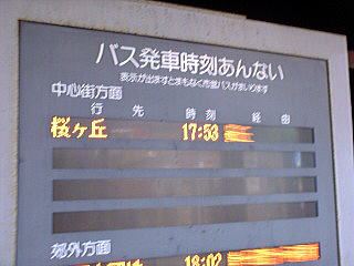 https://8-bus.com/sakuragaoka01.jpg